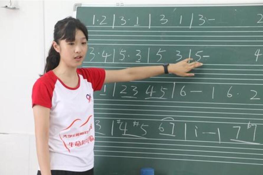 音乐老师.jpg