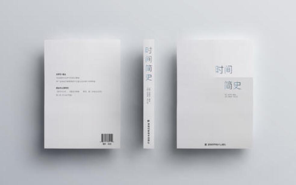 《时间简史》书籍.jpg