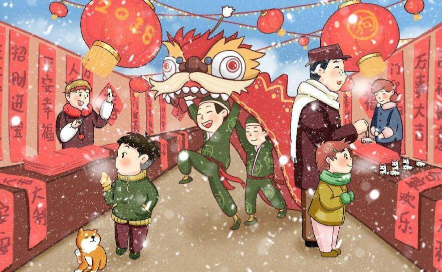 春节拜年.jpg