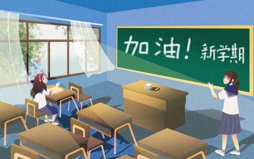 开学第一天.jpg